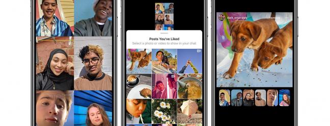 Обновленный видео чат от Instagram позволяет просматривать с друзьями — Geek Review