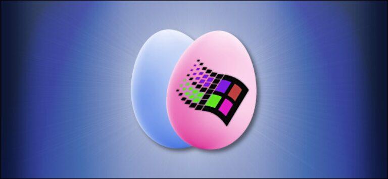 Лучшие ретро пасхальные яйца в Windows и Microsoft Office