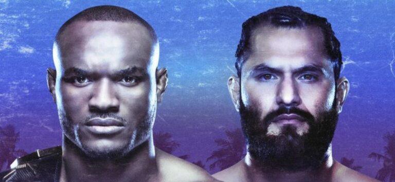Как смотреть UFC 251 Усман против Масвидала Live Online