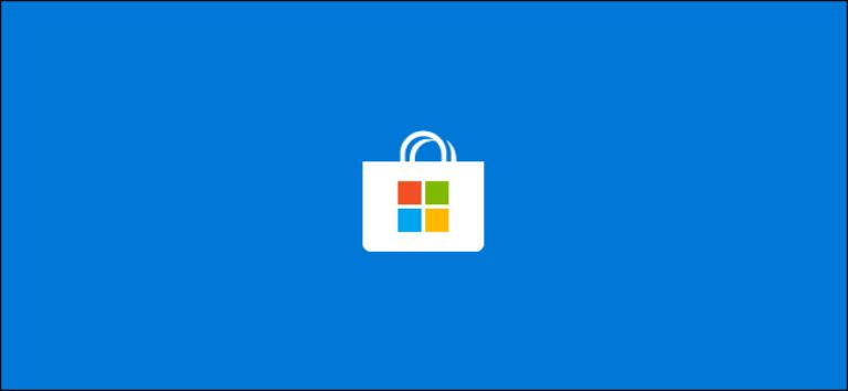 Windows 10 Security PSA: включить автоматическое обновление магазина