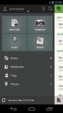 Обновление Evernote для Android, жесты смахивания, просмотр местоположения и многое другое