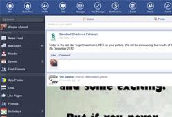 Facebook Touch — отличное стороннее приложение Facebook для Windows 8
