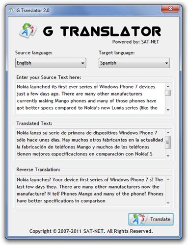 Переводчик G позволяет переводить текст на более чем 50 языков