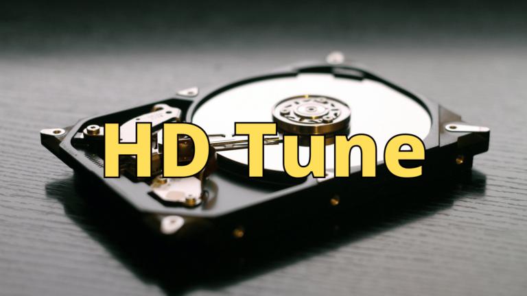 Скачать и установить HD Tune для Windows 10