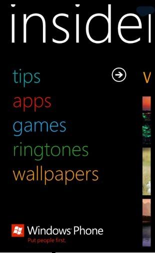 Советы, приложения, игры и рингтоны для Windows Phone Mango