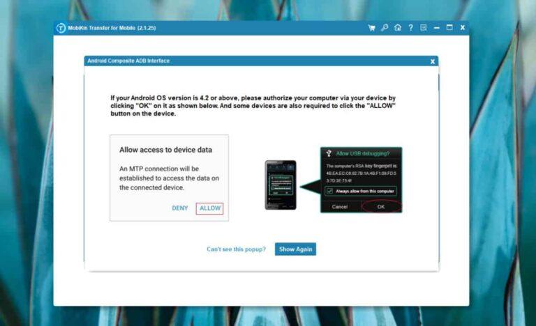 Передача данных между телефонами Android без перезаписи