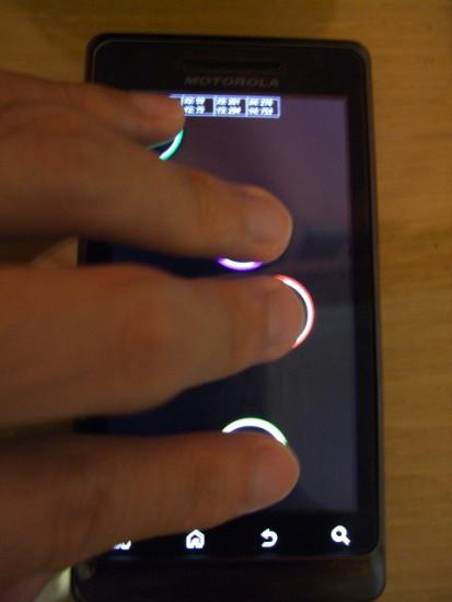 Включение 6-точечного MultiTouch на Motorola Milestone 2 [Guide]