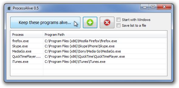 Автоматический перезапуск указанных программ при сбое
