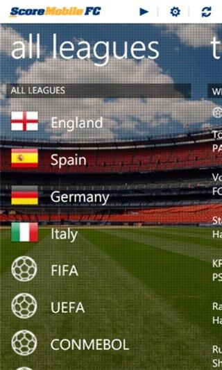 Обязательное приложение для футбольных фанатов