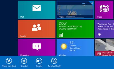 Отключить параметр удаления для приложений с современным интерфейсом Windows 8