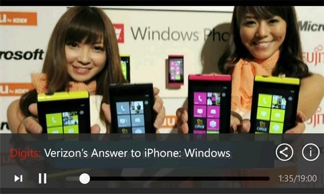 Смотрите видео новости из делового мира на своем WP7