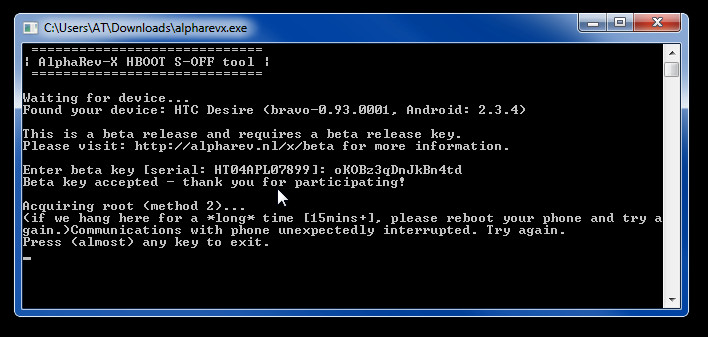 Усиление S – OFF в HTC Incredible S с AlphaRevX