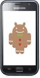 Установите Android 2.3 Gingerbread Custom ROM на Samsung Galaxy S I9000