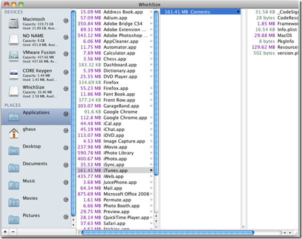 Бесплатный инструмент для очистки Mac