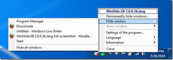 Скрыть окна нежелательных программ [Windows 7]